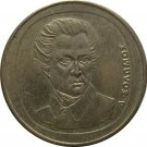 1992 Greece 20-Drachmes