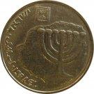 1988 Israel 10 Agorot