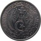 Algeria 1964 2 Centimes