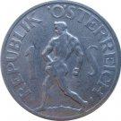 1946 Austria 1 Shilling