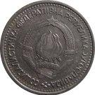 1965 Yugoslavia 1 Dinar