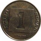 2008 Israel 1 Agora  (check date)