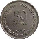 1949 Israel 50 Pruta