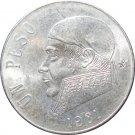 1981 1 Peso #2