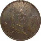 1982 Mexico 20 Centavos