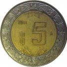 2001 Mexico 5 Peso's