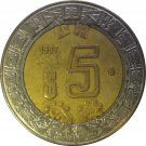 1997 Mexico 5 Peso's