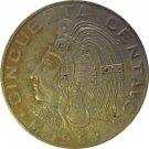 1982 Mexico 50 Centavos