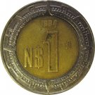 1994 Mexico 1 Peso