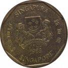 1988 Singapore 1 Dollar