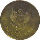 1997 Indonesia 100 Rupiah