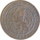 1880 Netherlands 1 Cent