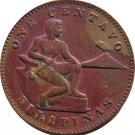 1944 S Philippine One Centavo #2