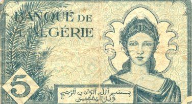 Algerian  Cinq Francs (five francs), dated November 16, 1942
