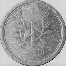 Japan 1996? 1 Yen