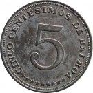 1966 Panama 5 Centesimos