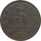 1940 Argentina 5 Centavo