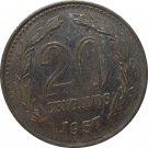 1957 Argentina 20 Centavo