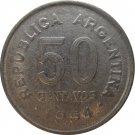 1954 Argentina 50 Centavo