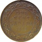 1917 Canadian Large Cent