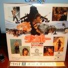 Laserdisc RAMBO SUPER SERIES II 1985 Sylvester Stallone Japan Import (No OBI) LD