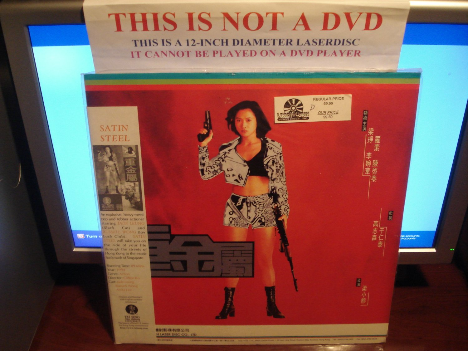 Laserdisc SATIN STEEL 1994 Jade Leung Chinese and Mandarin w/English Subtitles Rare Import LD