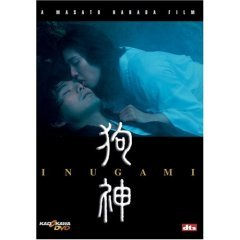 Inugami (New DVD Widescreen)