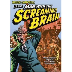 Man With The Screaming Brain - NEW DVD FACTORY SEALED