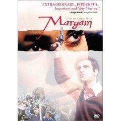 Maryam - NEW DVD FACTORY SEALED