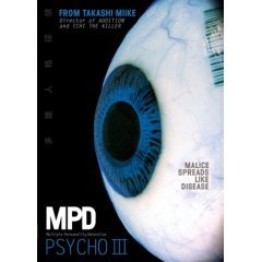 MPD Psycho III (New DVD Widescreen)