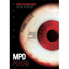 MPD Psycho (New DVD Widescreen)