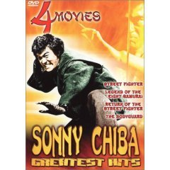 Sonny Chiba Four Movie Collection - NEW DVD BOX SET FACTORY SEALED