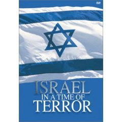 Israel In A Time of Terror - NEW DVD FACTORY SEALED