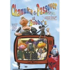 Chanuka & Passover at Bubbe's - NEW DVD FACTORY SEALED