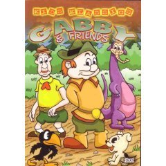 Gabby & Friends (New DVD)