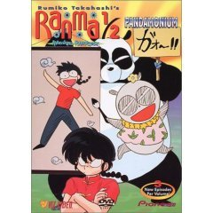 Ranma 1/2 Random Rhapsody Pandamonium - NEW DVD FACTORY SEALED