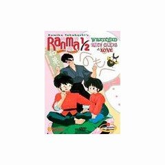 Ranma 1/2 Ranma Forever Wretched Rice Cakes of Love  - NEW DVD FACTORY SEALED