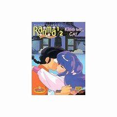 Ranma 1/2 - Ranma Forever Kiss Me, Cat - NEW DVD FACTORY SEALED