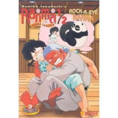 Ranma 1/2 Ranma Forever Rock a Bye Ranma - NEW DVD FACTORY SEALED
