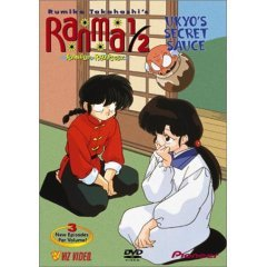 Ranma 1/2 Random Rhapsody Ukyo's Secret Sauce - NEW DVD FACTORY SEALED