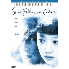 Snow Falling On Cedars - NEW DVD FACTORY SEALED