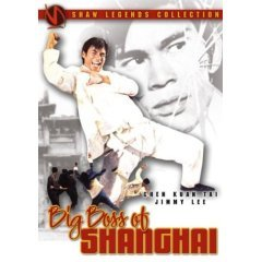 Big Boss of Shanghai - NEW DVD FACTORY SEALED