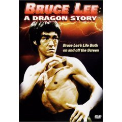 Bruce Lee A Dragon Story - NEW DVD FACTORY SEALED