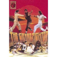 The Crane Fighter - NEW DVD FACTORY SEALED