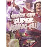 Crazy Guy with Super Kung-Fu - NEW DVD FACTORY SEALED