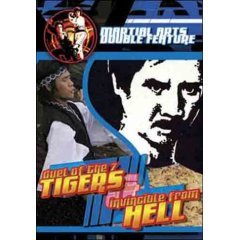 Duel of the 7 Tigers - Invincible From Hell - NEW DVD FACTORY SEALED