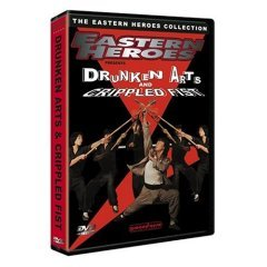 Drunken Arts - Crippled Fist - NEW DVD FACTORY SEALED