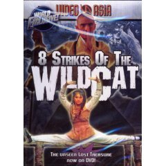 8 Strikes of the Wildcat - NEW DVD FACTORY SEALED