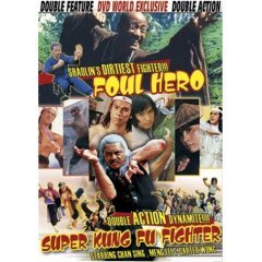 Foul Hero - Super Kung Fu Fighter - NEW DVD FACTORY SEALED