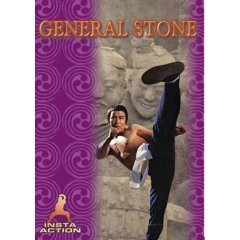 General Stone - NEW DVD FACTORY SEALED